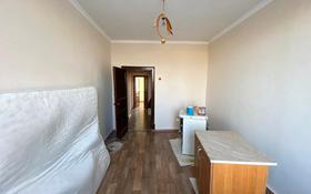 3-комнатная квартира, 70 м², 4/4 этаж, проспект Назарбаева 7 за 24.5 млн 〒 в Караганде, Казыбек би р-н