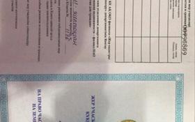 Участок 4.3 сотки, Туркестан за 700 млн 〒