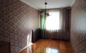 3-комнатная квартира, 65 м², 2/4 этаж, Масанчи — проспект Абая за 27.5 млн 〒 в Алматы, Алмалинский р-н