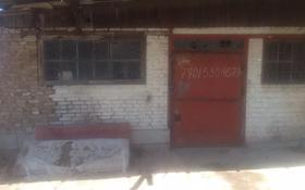 Промбаза , Байзак батыра за 50 000 〒 в Таразе