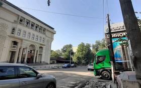 Участок 5 соток, улица Муканова — Казыбек би за 100 млн 〒 в Алматы, Алмалинский р-н