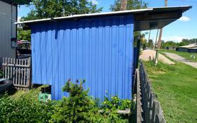 Киоск площадью 5 м², Уворово за 400 000 〒 в Усть-Каменогорске