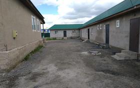5-комнатный дом, 109 м², 10 сот., Целинная 35 за 37 млн 〒 в Нур-Султане (Астана)