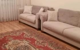 3-комнатный дом, 93.7 м², Богенбай батыра 30 за 30 млн 〒 в Нур-Султане (Астана), Сарыарка р-н