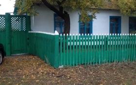 4-комнатный дом, 80 м², 20 сот., Первомайская 18 за ~ 2.4 млн 〒 в Костанае