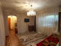 1-комнатная квартира, 35.5 м², 1/5 этаж