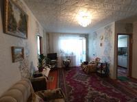 2-комнатная квартира, 43 м², 3/4 этаж, улица Сулейменова 8 за 13.8 млн 〒 в Таразе