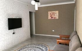 2-комнатная квартира, 70 м², 3/4 этаж посуточно, проспект Бауыржан Момышулы 17 за 12 000 〒 в Шымкенте, Аль-Фарабийский р-н