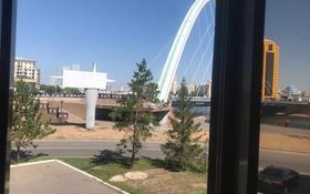 Офис площадью 106 м², проспект Кабанбай Батыра 2/2 за 4 000 〒 в Нур-Султане (Астана), Есиль р-н