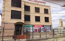Здание, Досмухамедова (бывш. Московская) 119а — Таймнова площадью 600 м² за 2 500 〒 в Атырау