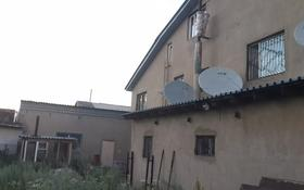 8-комнатный дом, 550 м², 10 сот., Отрадное 188 за 35 млн 〒 в Темиртау