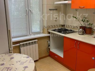 3-комнатная квартира, 65.3 м², 1/5 этаж, Тулебаева за 24.7 млн 〒 в Алматы, Медеуский р-н — фото 9