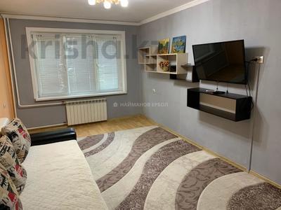 3-комнатная квартира, 65.3 м², 1/5 этаж, Тулебаева за 24.7 млн 〒 в Алматы, Медеуский р-н — фото 14