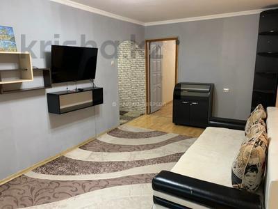 3-комнатная квартира, 65.3 м², 1/5 этаж, Тулебаева за 24.7 млн 〒 в Алматы, Медеуский р-н — фото 5