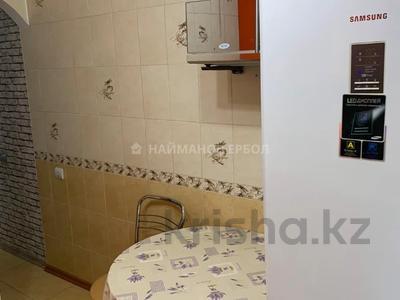 3-комнатная квартира, 65.3 м², 1/5 этаж, Тулебаева за 24.7 млн 〒 в Алматы, Медеуский р-н — фото 7