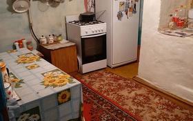 2-комнатный дом, 36 м², Елизарова за 4 млн 〒 в Уральске