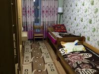 3-комнатная квартира, 75 м², 3/5 этаж посуточно