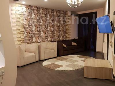 3-комнатная квартира, 84.9 м², 7/8 этаж, мкр Юбилейный, Достык (Ленина) — Аль-Фараби за 54 млн 〒 в Алматы, Медеуский р-н