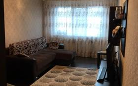 2-комнатная квартира, 45 м², 5/5 этаж помесячно, Абая 45 за 100 000 〒 в Петропавловске