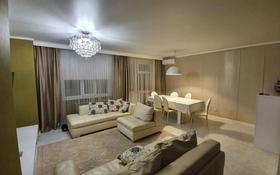 3-комнатная квартира, 120.8 м², 12/15 этаж, Мәңгілік Ел 19 за 42 млн 〒 в Нур-Султане (Астана), Есиль р-н