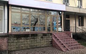 Помещение площадью 45 м², Желтоксан 100 за ~ 53.8 млн 〒 в Алматы, Алмалинский р-н