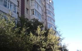2-комнатная квартира, 59 м², 2/9 этаж, Райымбека 60Б за 17.3 млн 〒 в Каскелене