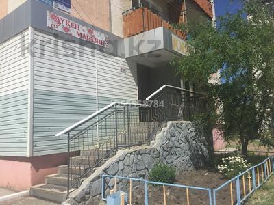 Магазин площадью 70 м², 5 мкр 9 за 120 000 〒 в Лисаковске