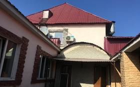 Продам действующее кафе за 45 млн 〒 в Усть-Каменогорске