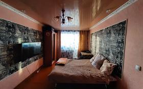 1-комнатная квартира, 42 м², 7/9 этаж помесячно, мкр Майкудук, Восток-1 12 за 50 000 〒 в Караганде, Октябрьский р-н