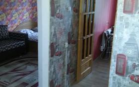 1-комнатная квартира, 30 м², 1/5 этаж посуточно, Женис 13 за 5 000 〒 в Жезказгане