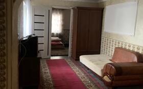 4-комнатный дом, 83 м², 1.6 сот., мкр Горный Гигант 64 — Кирпичнозаводская 11-я за 22 млн 〒 в Алматы, Медеуский р-н