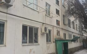 1-комнатная квартира, 17 м², 2/4 этаж, Минусинская 20Б за 8 млн 〒 в Алматы, Бостандыкский р-н