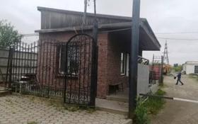 Здание, площадью 1127.3 м², Карбышева 2А за ~ 55.4 млн 〒 в Костанае