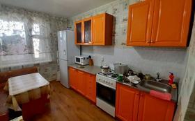 3-комнатная квартира, 70.2 м², 7/9 этаж, 4 мкр 36 за 9 млн 〒 в Лисаковске