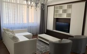 4-комнатная квартира, 140 м², 8/20 этаж помесячно, проспект Кабанбай Батыра 43А за 280 000 〒 в Нур-Султане (Астана), Есиль р-н