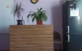 Помещение площадью 200 м², мкр Самал-2, проспект Назарбаева 58 — проспект Аль-Фараби за 500 000 〒 в Алматы, Медеуский р-н