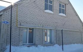 5-комнатный дом, 180 м², 5 сот., Новый переулок 2 за 17 млн 〒 в Уральске