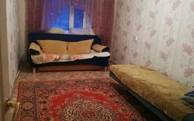 1-комнатная квартира, 30 м² посуточно, проспект Аль-Фараби 43 — Абая за 3 500 〒 в Костанае