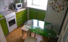 1-комнатная квартира, 32.2 м², 5/5 этаж, Алиханова 10 за 11 млн 〒 в Караганде, Казыбек би р-н