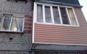 1-комнатная квартира, 30 м², 2/5 этаж, Мамай батыра 79 — Наиманбаева за 7.5 млн 〒 в Семее