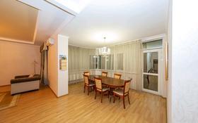 3-комнатная квартира, 156 м², 25/30 этаж, Габдуллина 17 за 44 млн 〒 в Нур-Султане (Астана), р-н Байконур