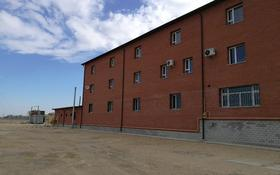 Производственная база за 215 млн 〒 в Актау