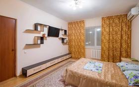 1-комнатная квартира, 45 м² посуточно, 5-й микрорайон 8 за 5 000 〒 в Уральске