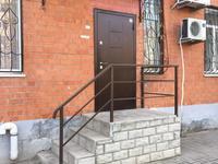 Офис площадью 138 м²