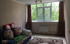 3-комнатная квартира, 48.5 м², 2/5 этаж, Жанибека Тархана 5/1 за 14.5 млн 〒 в Нур-Султане (Астана)