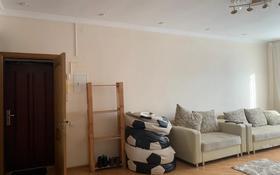 3-комнатная квартира, 82.5 м², 2/2 этаж, Ленина за 24 млн 〒 в Караганде, Казыбек би р-н