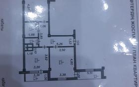 2-комнатная квартира, 60.9 м², 5/9 этаж, мкр. Зачаганск пгт 106 за 16 млн 〒 в Уральске, мкр. Зачаганск пгт