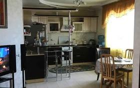 3-комнатная квартира, 95 м², 17/18 этаж, Боталы 26 за 28 млн 〒 в Нур-Султане (Астана), Сарыарка р-н