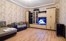 1-комнатная квартира, 50 м², 11/14 этаж посуточно, Сыганак 10 — Сауран за 7 500 〒 в Нур-Султане (Астана), Есильский р-н