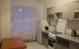 1-комнатная квартира, 54 м², 8/9 этаж, Жаяу Мусы 7А за ~ 14.9 млн 〒 в Павлодаре